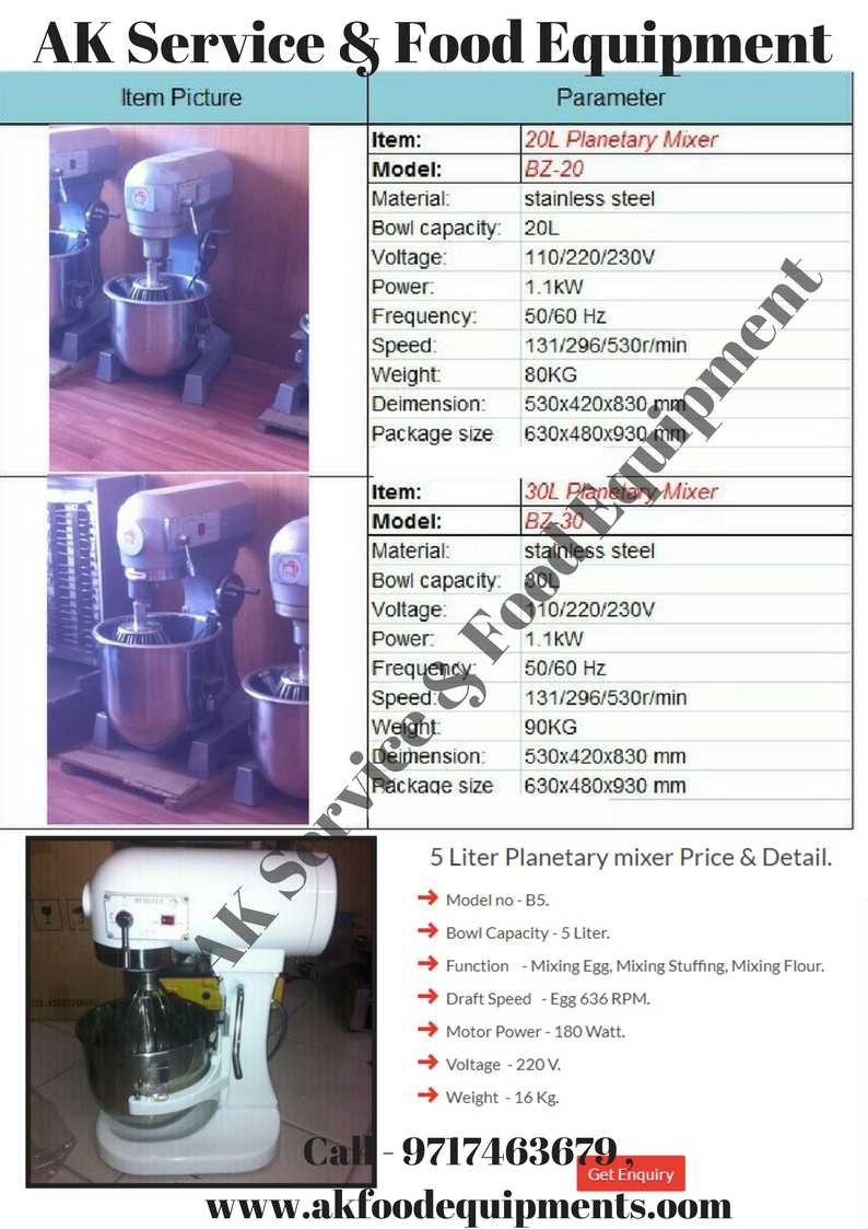 planetary mixer price in delhi and india